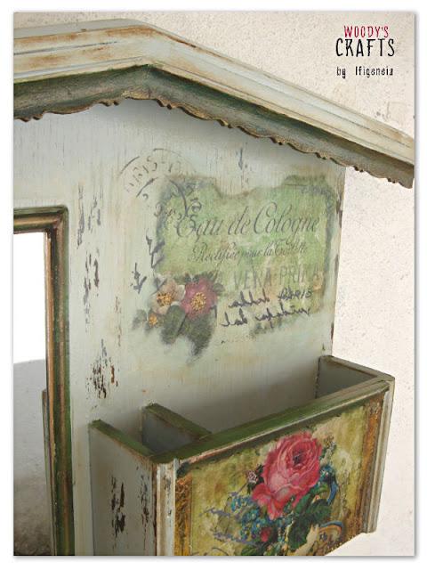 διακοσμητικα τοιχου,ξυλινα χειροποίητα διακοσμητικά,χειροποίητες ξυλινες γραμματοθηκες,ξυλινη φακελοθηκη-καθρεφτης,ξυλινη διακοσμητικη γραμματοθηκη-καθρεφτης