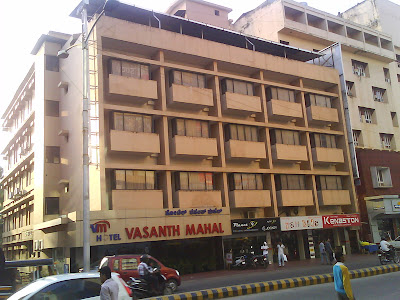 Hotel Vasanth Mahal K S Rao Road Mangalore