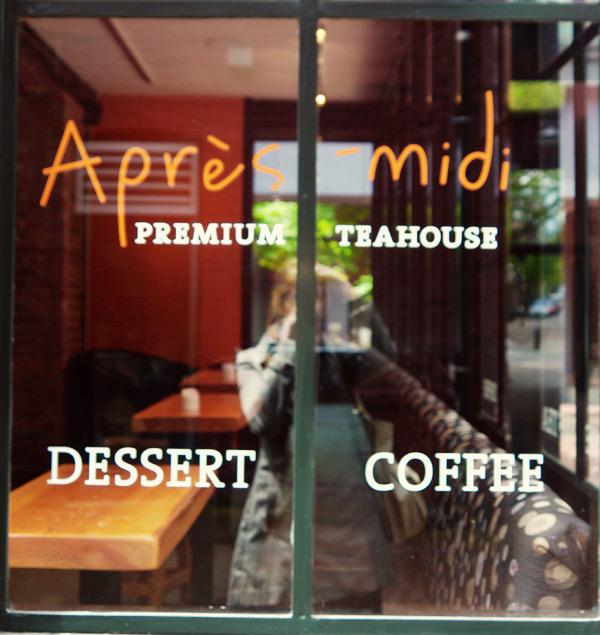 Apres Midi Premium Teahouse