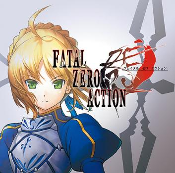 (C82) (同人ソフト) [Lights] FATAL ZERO ACTION 同人ソフト Lights FATAL ZERO ACTION