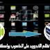 شرح : تشغيل نظام الأندرويد على الحاسوب بواسطة VirtualBox