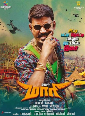 Maari (2015) Tamil Movie DVDScr 300MB