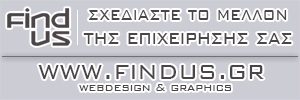 Findus - Webdesign & Graphics