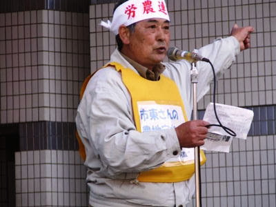 http://www.doro-chiba.org/nikkan_dc/n2013_07_12/n7629.htm
