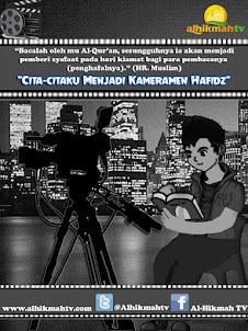 BROADCASTER ALHIKMAH TV