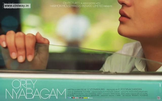 Orey Nyabagam Movie Wallpaper