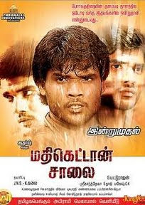 Madhikettan Saalai (2011) - Tamil Movie