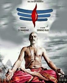 Rocket 2014 Kannada Movie