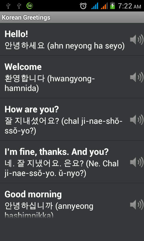 bahasa korea Kali ni , aku nak ajar korang semua cara nak buat nama korang dalam bahasa korea  cara nak buat  erkk  betul ke ayat aku nih  ah  belasah laa  asal korang paham sudah  jom .