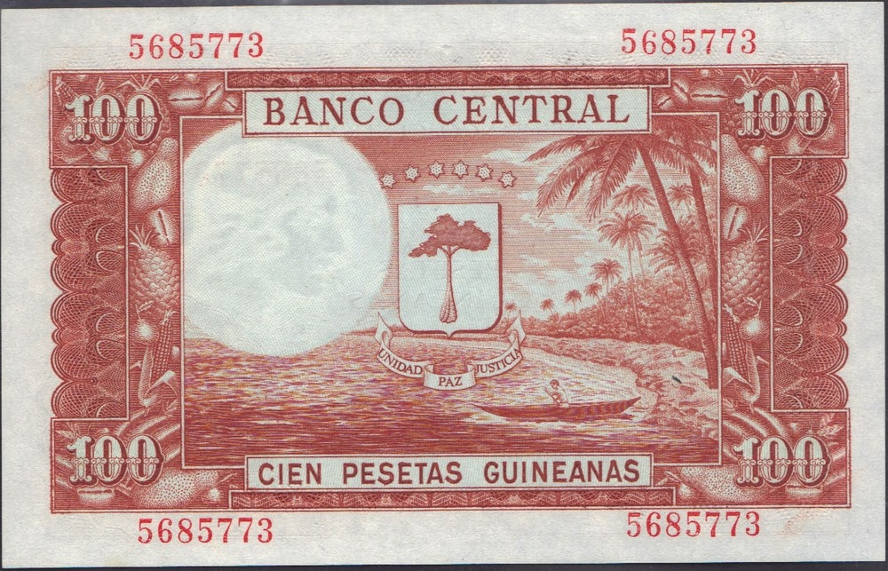 Guinea Equatoriale 100 Pesetas Guineanas 1969 P# 1