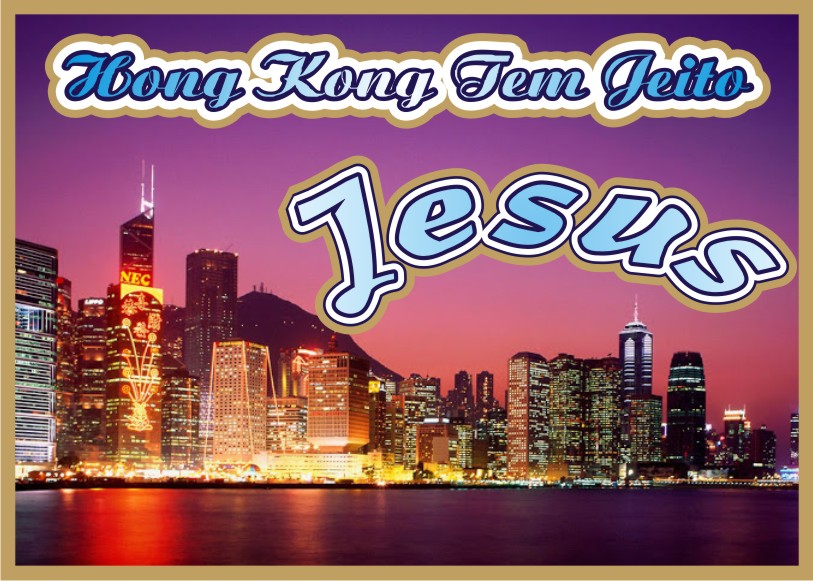 Hong Kong Has A Way Jesus Christ Yeshua
