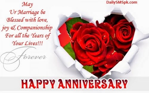 Quotes About Love And Marriage Anniversary : 1st year marriage anniversary quotes kootation.blogspot.com