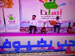 ضمن حملة (نهب) أهلنا / دهم لاعتقال النازحين يسبق احتفالية لدعمهم