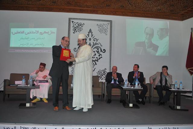 إنطلاق أشغال الملتقى الثالث للتراث العلمي والحضاري بالريف