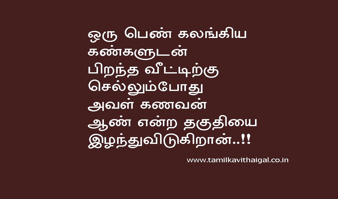how to get pregnant soon tips in tamil