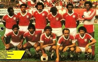 RIVAL DO PASSADO - EC COMERCIAL (CG) - Década  de 70