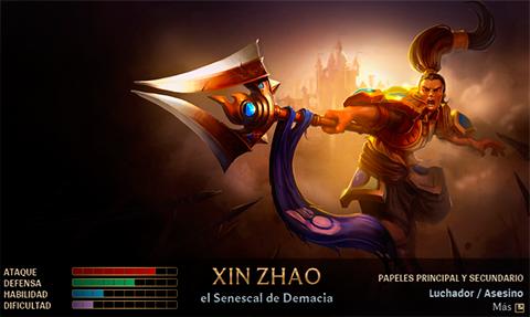 LoL-Xin-zhao