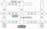 展示中心地圖(請點我)