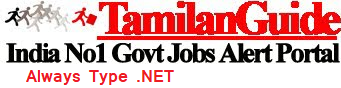 Tamilanguide: Today Government Jobs, Active 145678 Jobs, Online