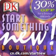 http://cn.dk.com/static/cs/cn/11/nf/features/start-new-boutique/index.html