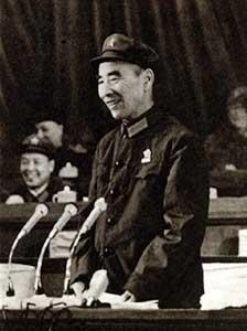 """""""Por una valoración científica de Lin Biao"""" - texto publicado en Crítica Marxista-Leninista en marzo de 2013 - contiene un documento de Gran Marcha hacia el Comunismo: """"Acerca de la cuestión de Lin Piao"""" - también vídeo relacionado y documento en inglés Lin+Biao"""