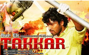 Aur Ek Takkar 2015 Hindi Dubbed Movie 400mb Download Free