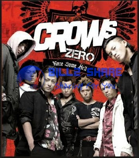 Crows Zero 1 (2007) BluRay 720p
