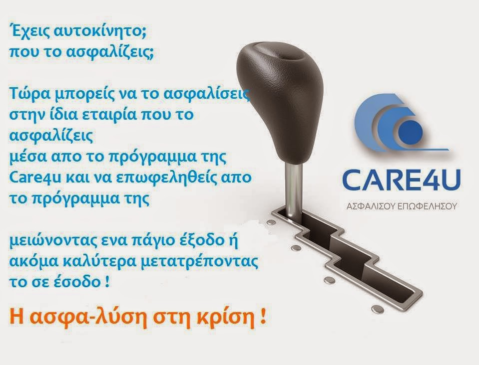 https://www.care4u.gr/cp1/mk365