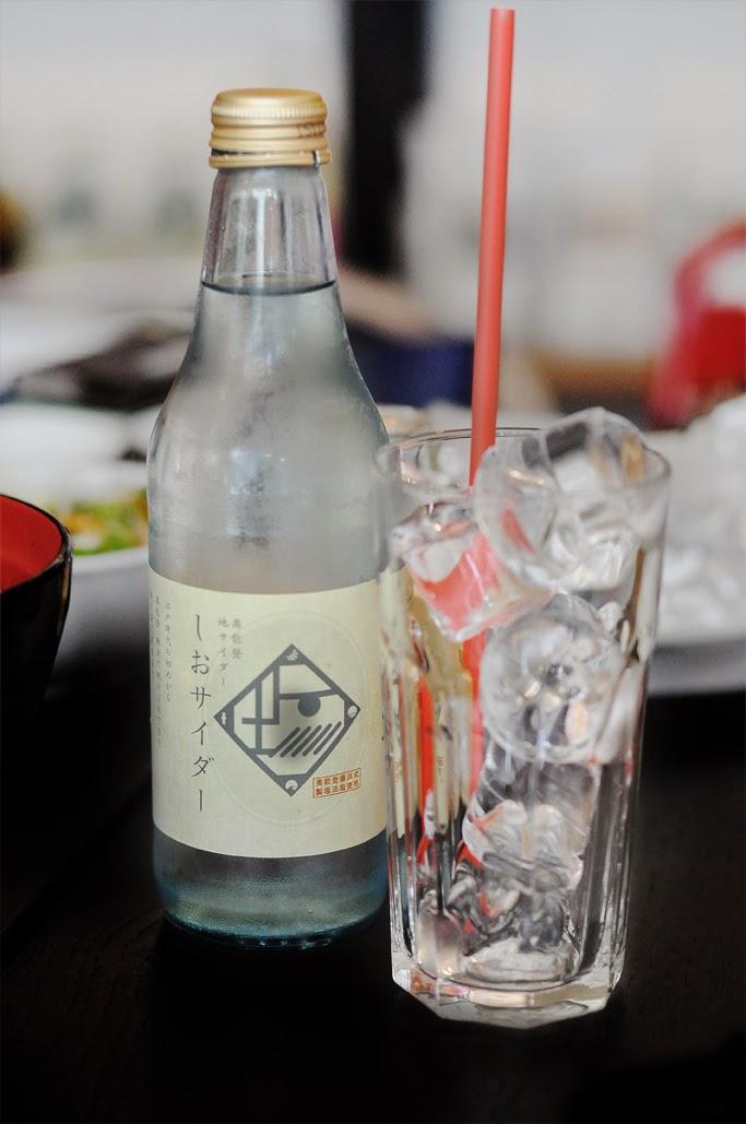 Salt Soda