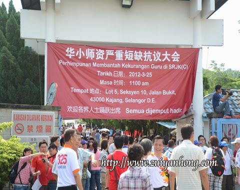 Kajang 325 Rally