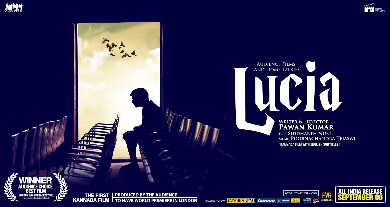 Lucia kannada movie