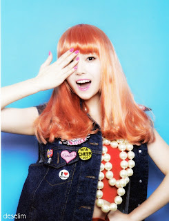 SNSD Jessica I Got A Boy Photobook 13