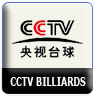 CCTV Billiards Live Streaming