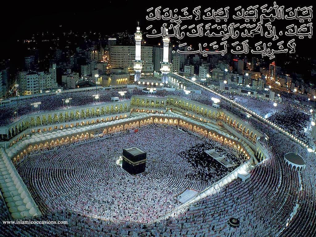 Keistimewaan Melaksanakan Ibadah Umroh di Bulan Ramadhan 2015