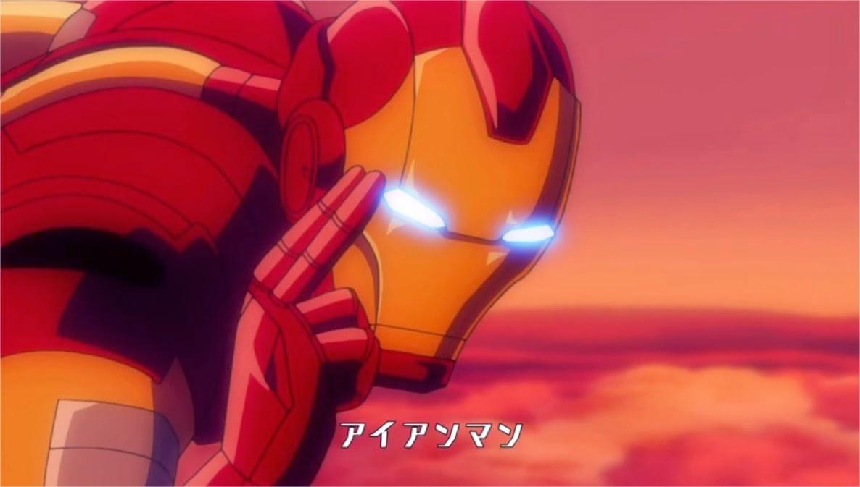 Gundam wing capitulo 49 latino dating 10