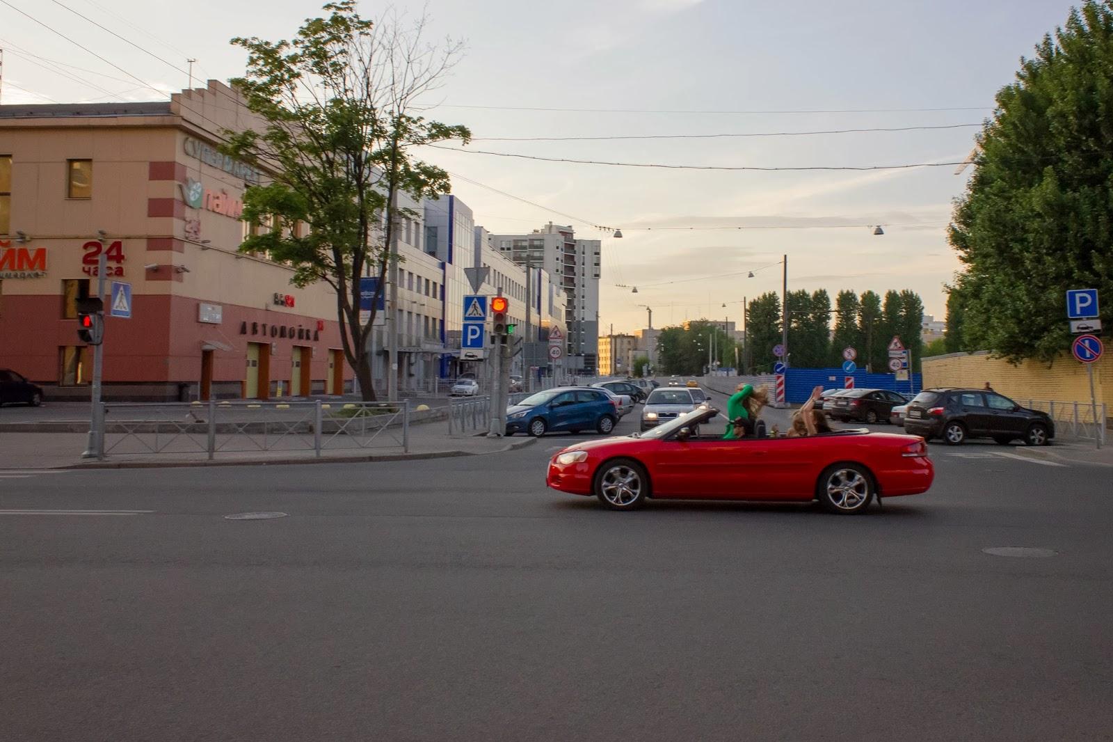 Санкт-Петербург, Россия, Вечер начинается