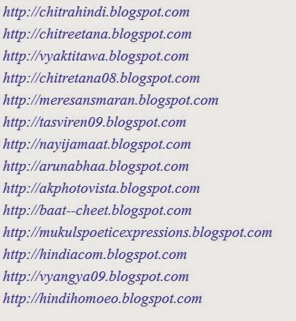 links by Kumar Mukul