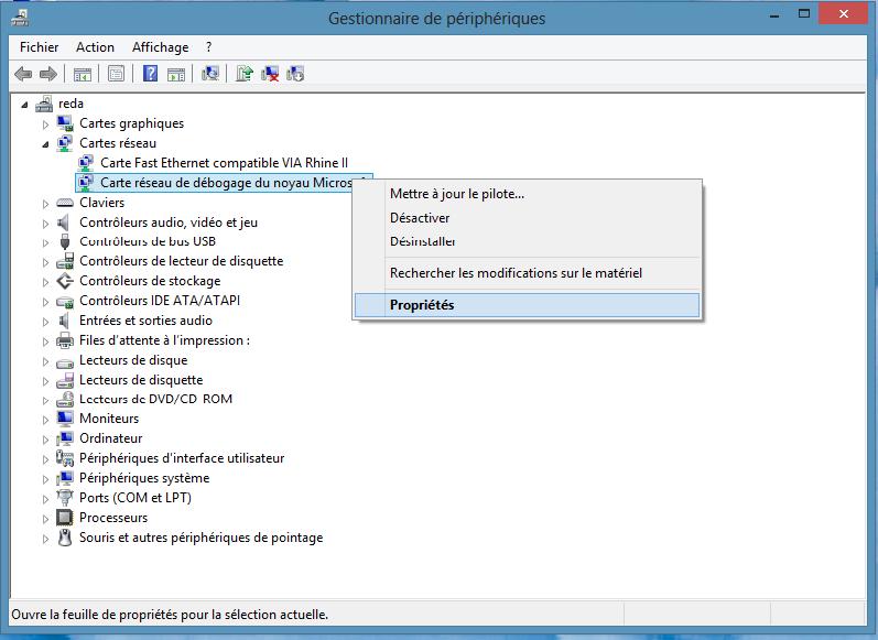 الحصول درايفر قطعة طريق الدفيس (device),بوابة 2013 2.png