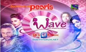 Women Against Violence: WAVE 2011 Awards Full Watch Online
