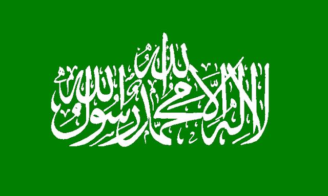 Islamic Flag the Flag of Saudia Arabia, La Ilaha illalhu Muhammad ur Rasool allah