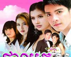 [ Movies ] Pkar Chhouk Sor ละครดอกบัวขาว - Khmer Movies, Thai - Khmer, Series Movies