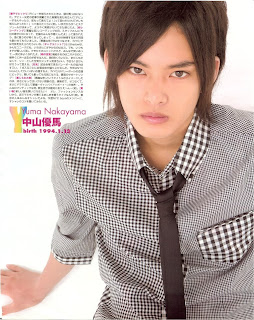 "Drama Jepang Terbaru 2013 "" Pin to Kona """