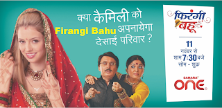 full episode online latest episode watch online firangi bahu 17th