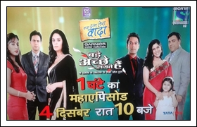 (4th-Dec-12) Kya Hua Tera Wada & Bade Acche Lagte Hai [Special Episode]