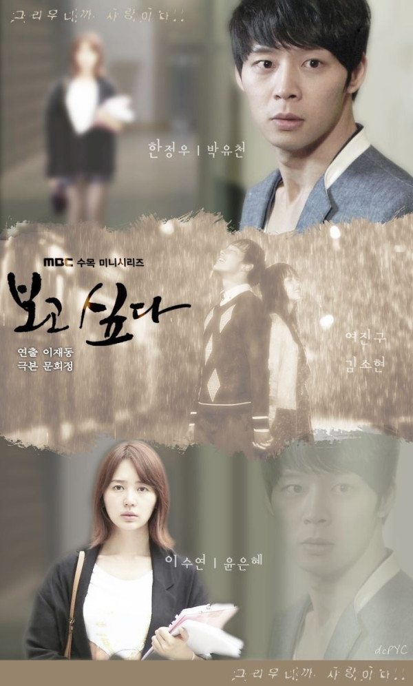 link bagi yang mau tau tentang i miss you lengkap episde 1 24 lengkapI Miss You Korean Drama Actress
