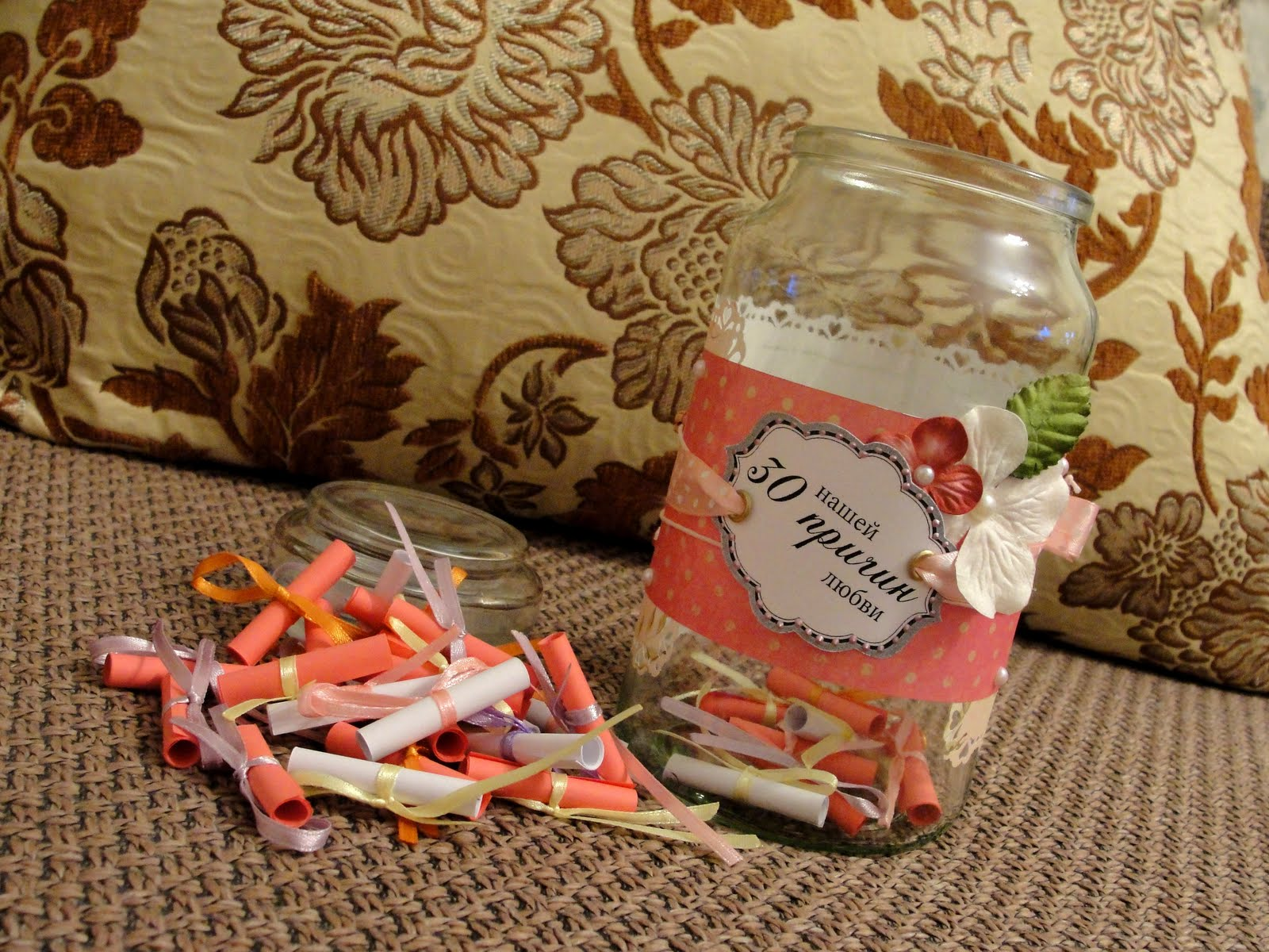Фото подарков на валентина
