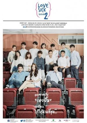 Phim Yêu Là Yêu Phần 2 -Tập 19-20 - Love Sick: The Series Season 2 - 2015