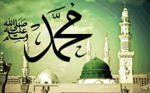 baginda nabi muhammad