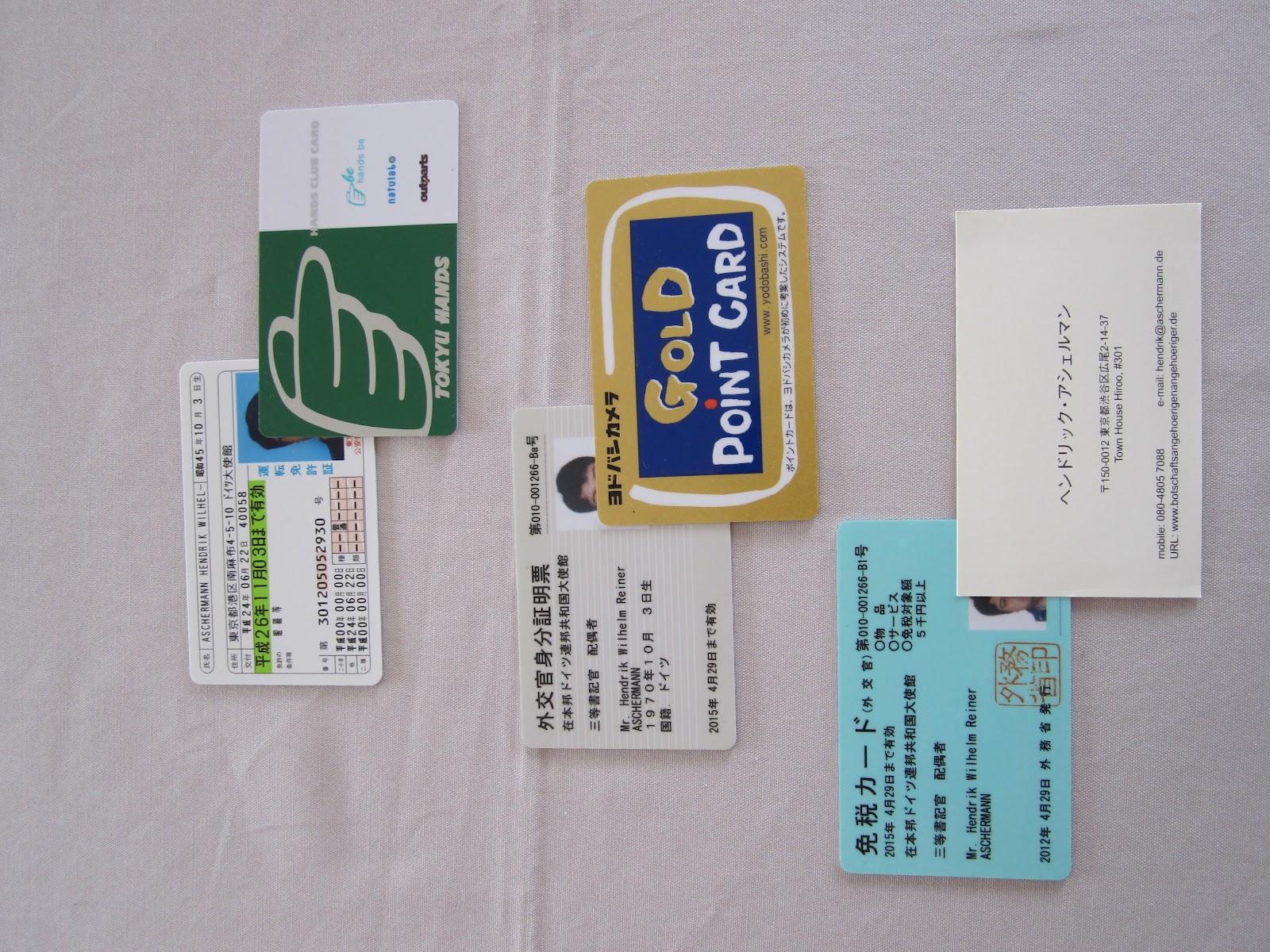 Das ist Ausstattung an Karten sich in acht Wochen Japan angesammelt haben Führerschein Alien Registration Card eine beinahe nutzlose
