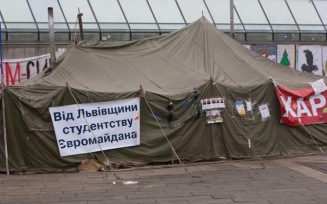 Европейский город в Киеве строят люди со всей Украины - и из Галиции...
